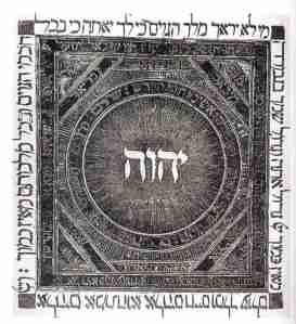 el Tetragramma