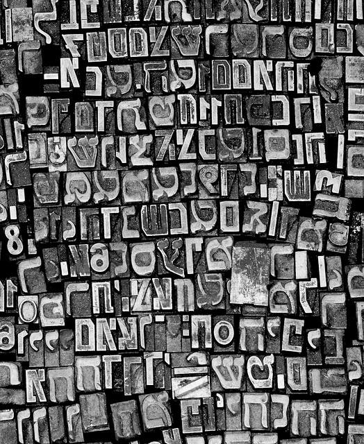 las 22 letras del alfabeto hebreo
