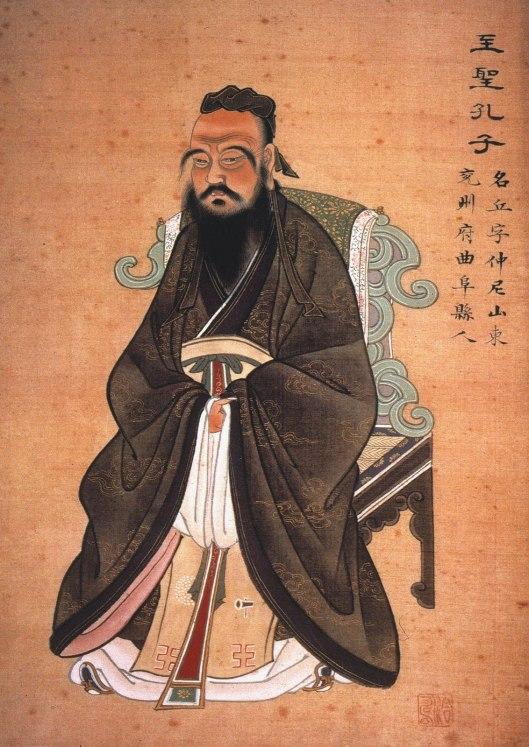 """Confucio, uno de los más grandes filósofos chinos, tenía casi 70 años cuando dijo: """"Si se me concedieran algunos años más de vida, dedicaría 50 al estudio del I Ching y tal vez entonces evitaría caer en grandes errores"""""""