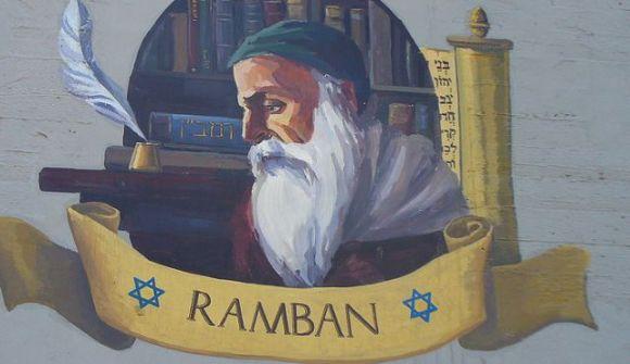 Nahmánides. Conocido en el judaísmo con el acrónimo Ramban (de Rabbi Moshe ben Nahman