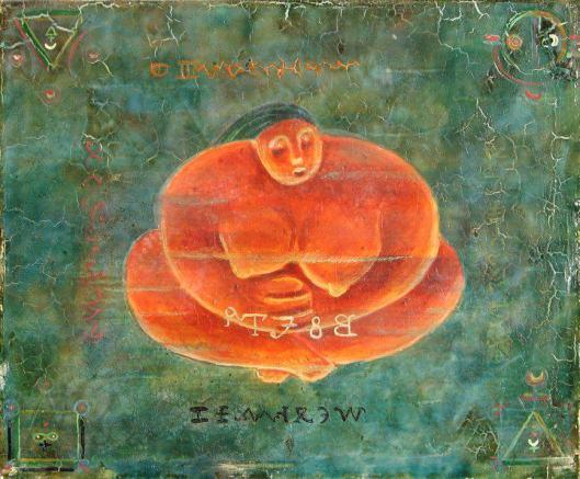 """En una pequeña pintura titulada """"La fueza de los pentáculos o la Venus celeste, la Madre de los Mundos"""", Cattiaux resume el sentido profundo de la magia. El cuadro representa a una mujer esférica de color rojizo, sugiriendo el movimiento cíclico del fuego universal, en medio de la cual se hallan unos caracteres mágicos que significan Venus. En la parte superior de la imagen y con los mismos caracteres, está escrito Sol, en la parte inferior está escrito Saturno, a su derecha, Luna y a su izquierda, Mercurio ; en los cuatro extremos de la pintura se encuentran las figuras de los cuatro elementos, arriba el agua y el aire, abajo la tierra y el fuego. Se puede deducir que la mujer es la Quintaesencia, llamada Madre de los mundos o Venus Celeste, que anima las metamorfosis de los cuatro elementos y, con ellos, a toda la creación. Es una representación del Alma del mundo, causa del movimiento de la gran fábrica de la creación; la magia consiste en ponerse en comunicación con ella. Pudiera ser por este motivo, que Cattiaux titulase la pintura, """"La fueza de los pentáculos…"""", como queriendo expresar que es ella, la Quintaesencia, la que da todo el poder a los pentáculos, la figura mágica por antonomasia. (Raimon Arola, """"La técnica como fundamento del espíritu"""")."""